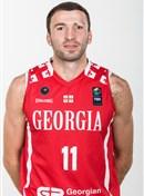 Headshot of Manuchar Markoishvili