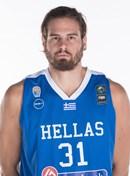 Headshot of Georgios Bogris