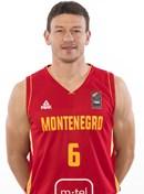 Headshot of Suad Sehovic