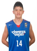 T. Lin
