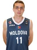 Profile image of Eugeniu ZALUJNII
