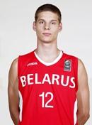 Headshot of Uladzislau Khomchanka