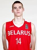 Headshot of Dzmitry Barysionak