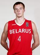 Headshot of Maksim Liutych