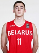 Headshot of Andrei Rahozenka