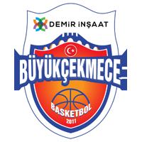 Logo of Demir Insaat
