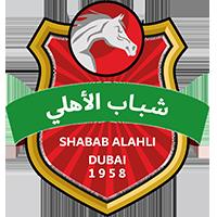 [UAE]