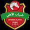 Shabab Al Ahli - Dubai
