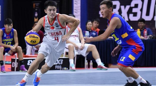 News - FIBA 3x3 U23 Nations League 2018 2018 - FIBA basketball
