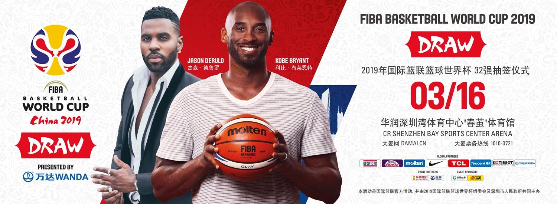 Kobe Bryant Jason Derulo Headline Star Studded Show For