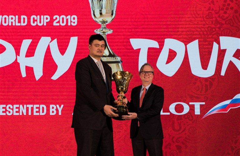 Image result for FIBA World Cup: China 2019 tips off with launch of global trophy tour