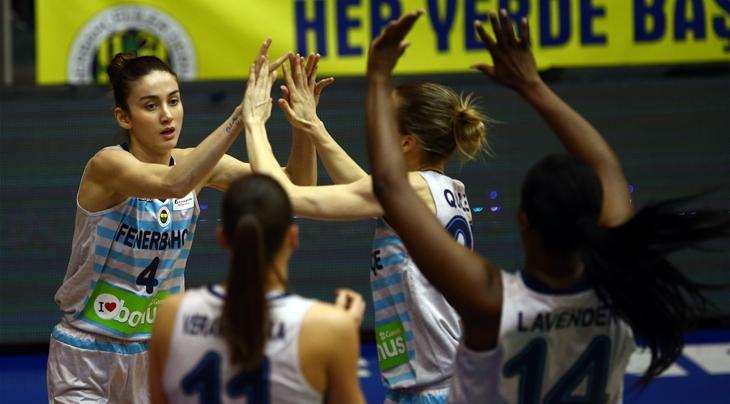 Fenerbahce to host 2016 EuroLeague Women Final Four - FIBA.basketball 5fb67a7564