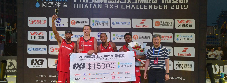 NY Harlem continue hot streak at Huaian 3x3 Challenger - FIBA basketball