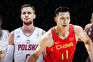 Group A: Hosts China have an opportunity for glory