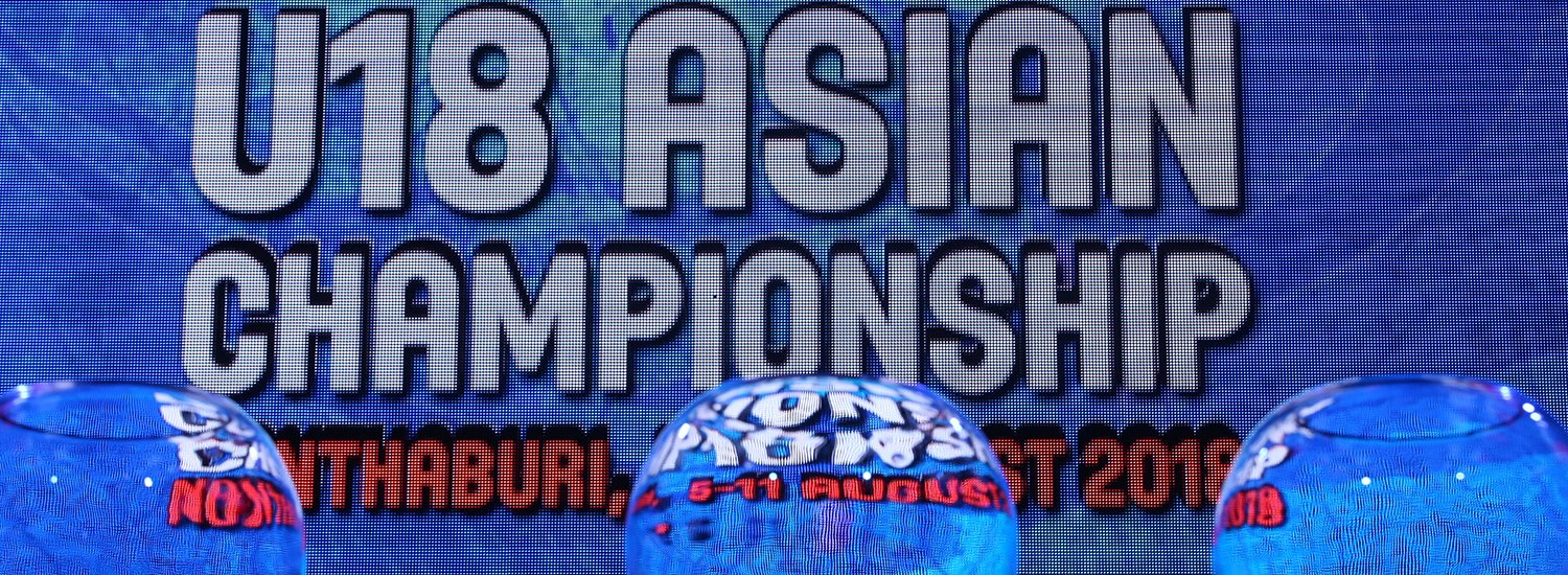 Draw Results in for FIBA U18 Asian Championship
