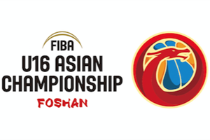 """Rising of Dragon"" - Official Logo of the FIBA U16 Asian Championship"