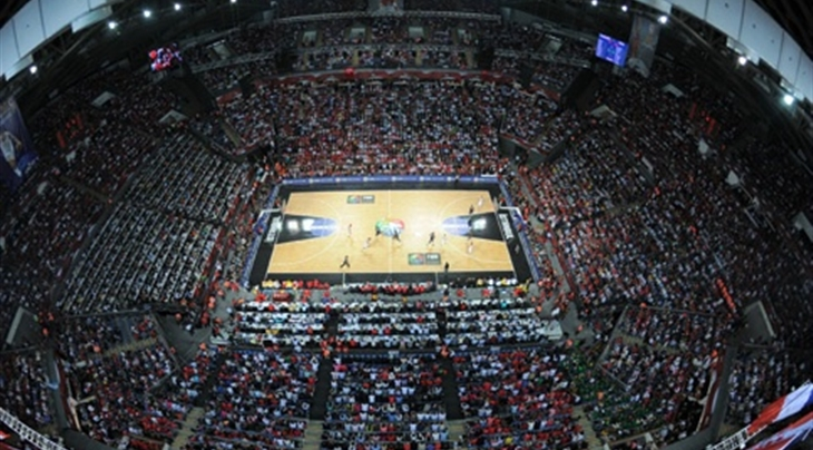 Bid for 2019 FIBA Basketball World Cup