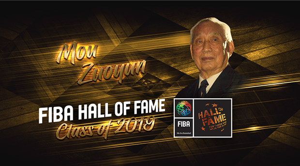 2019 Class of FIBA Hall of Fame: Mou Zuoyun