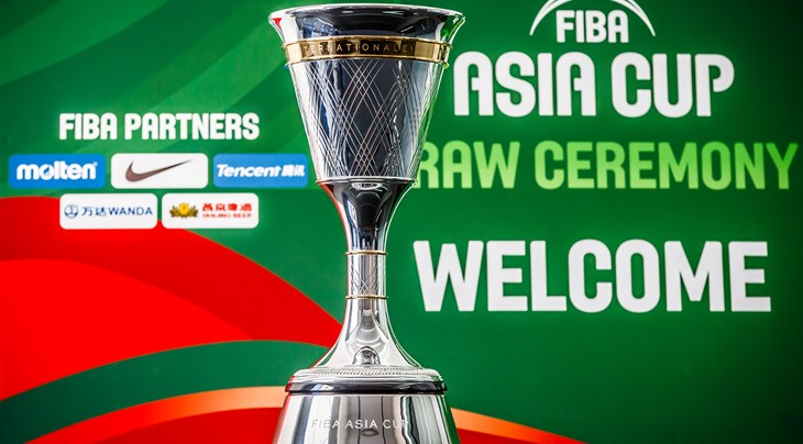 China to face Philippines in 2017 FIBA Asia Cup group stage