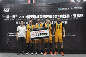 Liman win Yichang 3x3 Challenger